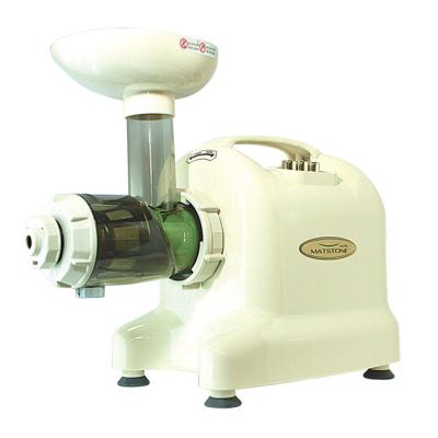 Matstone Horizontal Slow Juicer : Matstone